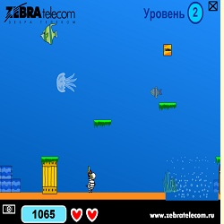 Игра Зебра 1