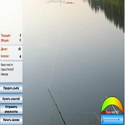 Уральская рыбалка играть