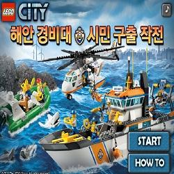 Игра Лего Сити Береговая Охрана