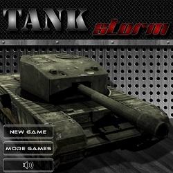 Штурм танковая аркада