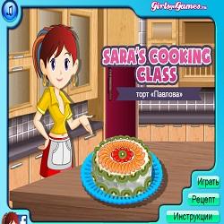 Игры печь торты кухня Сары