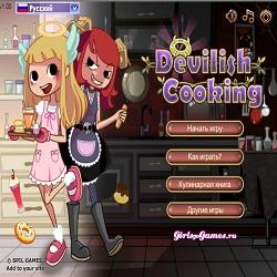 Игра Адская Кухня играть